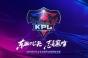 《王者荣耀》2018KPL春季赛3.21开幕,东/西赛区队伍名单出炉