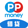 PPmoney借贷