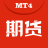 MT4期货交易