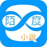 陌读小说App