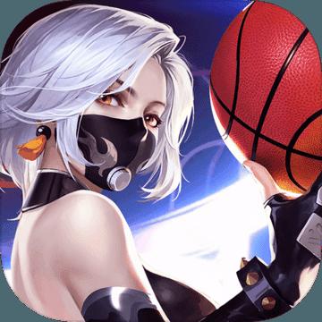 潮人篮球 官方版