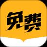 米阅小说 App