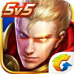 王者荣耀 5G版