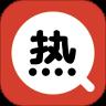 热搜小说 App