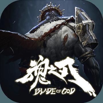 魂之刃:巨龙城堡 免费版