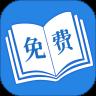 免费阅读吧 App
