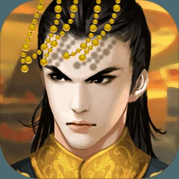 皇帝成长计划2 后宫版