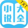 TXT免费小说大全 最新版