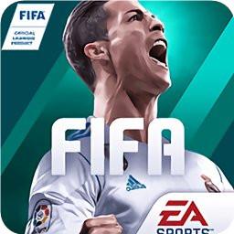 FIFA足球世界 测试服