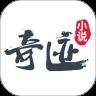 奇迹小说 App