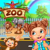 我的小镇动物园之旅