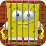 海绵宝宝逃离监狱