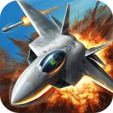 空战争锋 无限单机钻石版