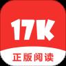 17K小说 App