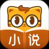 七猫精品小说 免费赚钱版