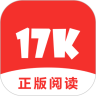 17K小说 去广告版