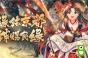 【非酋的愤怒】新式神缘结神人设遭质疑 阴阳师文案又被声讨?
