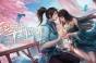 【安卓那些事】情定江湖,为爱相生,新笑傲江湖侠侣新版本。