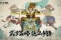【安卓那些事】古今江湖的人物大兑换,布偶活动3月16日再度来袭