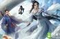 雷霆游戏首款策略卡牌《五行师》今日新版公测