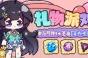 【安卓茶话会】这个月轮到芽衣过生日,崩坏三芽衣生日活动来袭!