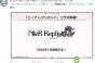 《尼尔》系列十周年!《碧蓝幻想》联动《尼尔:伪装者》!