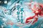 【安卓茶话会】天下神兽讨伐战4月23日震撼登场。
