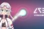 【安卓新游报】想要自己创作歌曲吗,ACE虚拟歌姬来帮你。