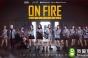 火力全开,On Fire!《和平精英》携手火箭少女101推出周年庆单曲