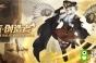 《决战平安京》鸩新皮肤蒸汽·创造者图鉴特效一览