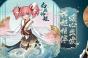 【安卓新游报】幻域神姬二测来袭,赶快行动吧。