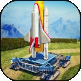 火箭运输模拟器