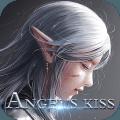 天使之吻 九游版