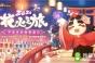 《决战平安京》花火之旅活动上线时间介绍