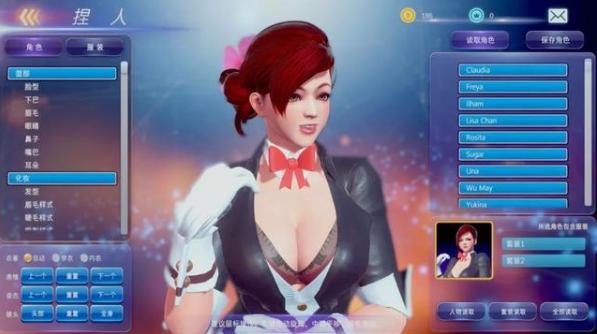 最性感格斗游戏《格斗天使》上线steam 自定义捏人超火爆
