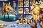 圣斗士星矢游戏评测