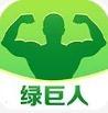 绿-巨人秋葵版