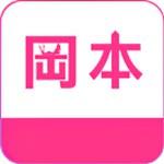冈本视频美女直播点播app
